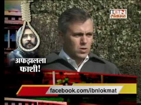 Jammu and Kashmir CM Omar Abdullah appeals for calm