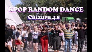 Download Lagu Kpop Random Dance Germany | Chizuru 4.8 Gratis STAFABAND