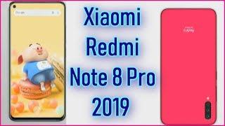 قاتل الفئة المتوسطه بجداره :  Xiaomi Redmi Note 8 Pro ( 2019