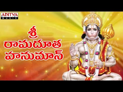 Sri Ramadhutha Hanuman  - Sri Jai Hanuman video