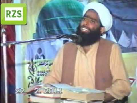 **full*yousaf Rizvi Toky Wali Sarkar Ka Opration By M.abu Ayub Qadri video