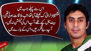 Khalid Latif & Nasir Jamshaid Leaked Audio Call