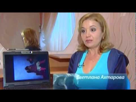 светлана ахтарова сейчас фото 2015