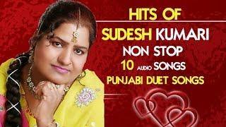 "Punjabi NON STOP Desi DUET Songs COLLECTION jukebox "" Sudesh Kumari "" HITS   OFFICIAL AGAM AUDIO"