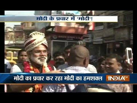 LS Polls Campaign: Duplicate of narendra modi in varanasi
