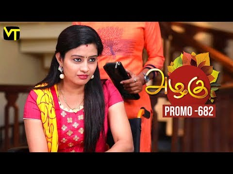 Azhagu Promo 19-02-2020 Sun Tv Serial  Online
