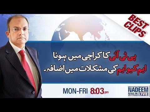 PTI Ka Karachi Mein Hona MQM ki mushkilat mein izafa | Nadeem Malik Live | Best Clip