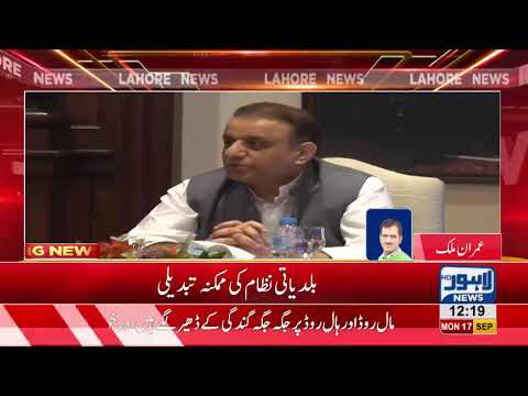 Change in municipalities system, Aleem Khan calls important session today