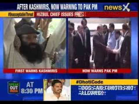 Hizbul chief: Pakistan should stop talking to India