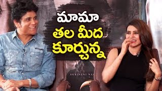 Samantha FUN with Nagarjuna @  Raju Gari Gadhi 2 movie Diwali Special Interview | #RGG2
