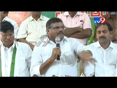 Botsa Satyanarayana Press Meet LIVE || Attack on YS Jagan || AP CM Chandrababu - TV9