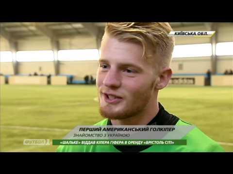История о первом американце в украинском футболе
