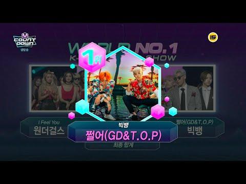 BIGBANG(GD&T.O.P) - '쩔어(ZUTTER)' 0820 M COUNTDOWN : NO.1 OF THE WEEK