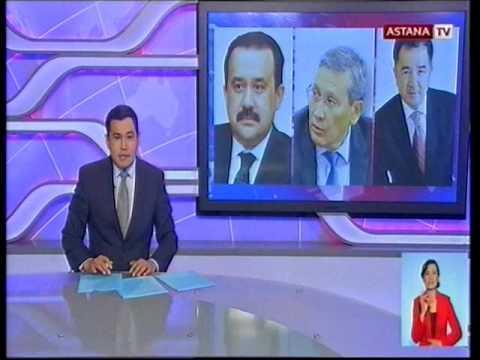 Карим Масимов назначен на должность главы Комитета Национальной безопасности