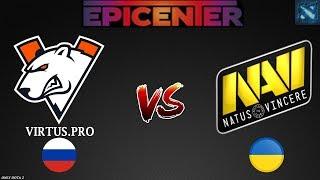 РАЗМЕН ТРОНАМИ в СНГ ДЕРБИ!   Virtus.Pro vs Na`Vi (BO1) EPICENTER Major