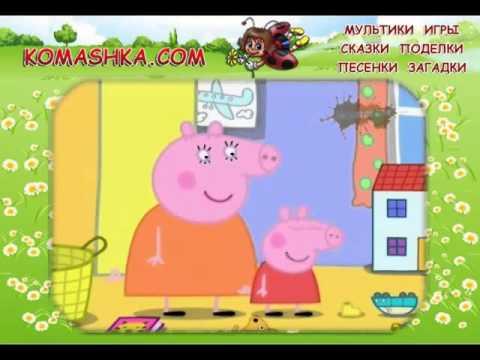 Peppa pig - в нашем ассортименте целая серия игрушек