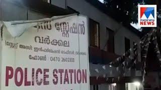 Sisters attacked in Varkala restaurant; Five held | Manorama News