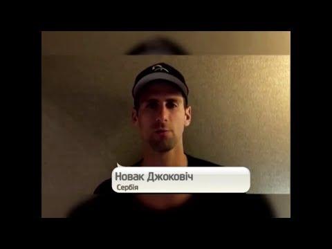 Звезды мирового тенниса за мир в Украине