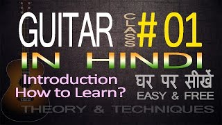 Complete Guitar Lessons For Beginners In Hindi 01 How to Learn Guitar Step by Step