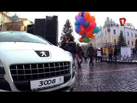 Peugeot 308. Путешествие в Мукачево