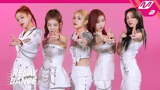 Download lagu [릴레이댄스] ITZY(있지) - 마.피.아. In the morning (4K)