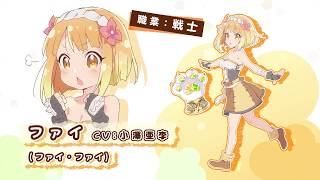 Endro~! video 3