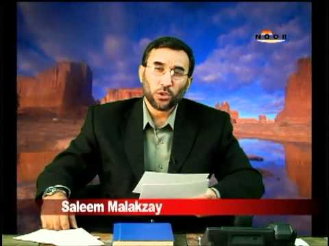 Rahman Baba- Poetry, Life, and Personality by Malakzay, Noor TV