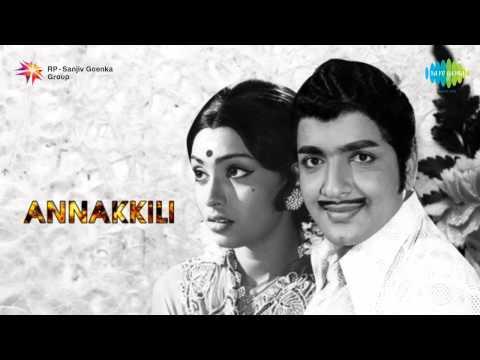 Annakkili | Machaanai Paatheengala song