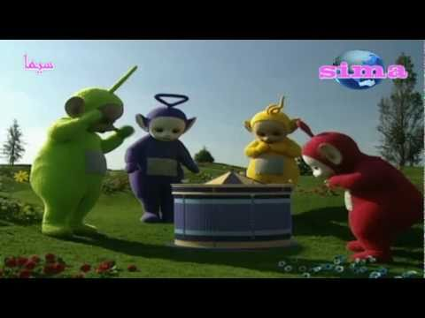 Teletubbies 43 video