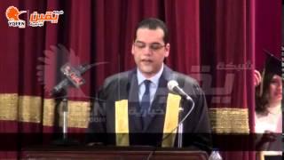 يقين | حفل كلية الحقوق بجامعة القاهرة لتكريم خمس دفعات من خريجي الكلية