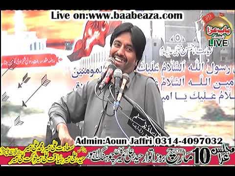 Majlis Allama Aqil Raza Zaidi 10 March 2019 Choung Lahore (www.baabeaza.com)