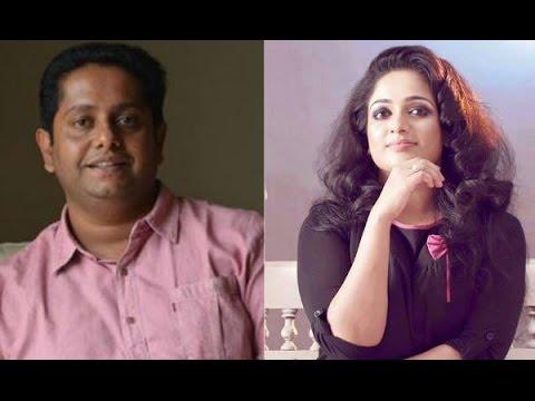 Kavya Madhavan pins her hopes on Jeethu Joseph new film | Hot Malayalam Cinema News