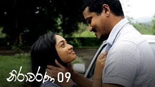 Nirawarana   Episode 09 - (2019-07-07)   ITN
