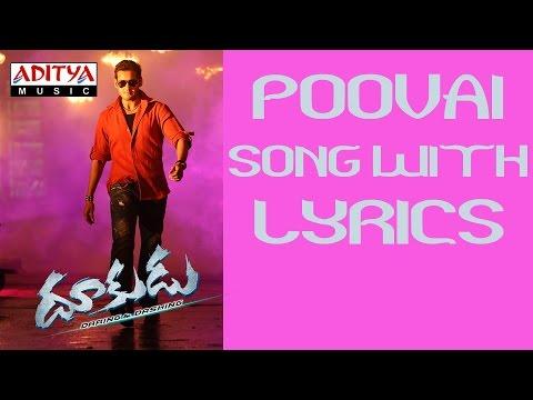 Dookudu Full Songs With Lyrics - Poovai Poovai Song - Mahesh...
