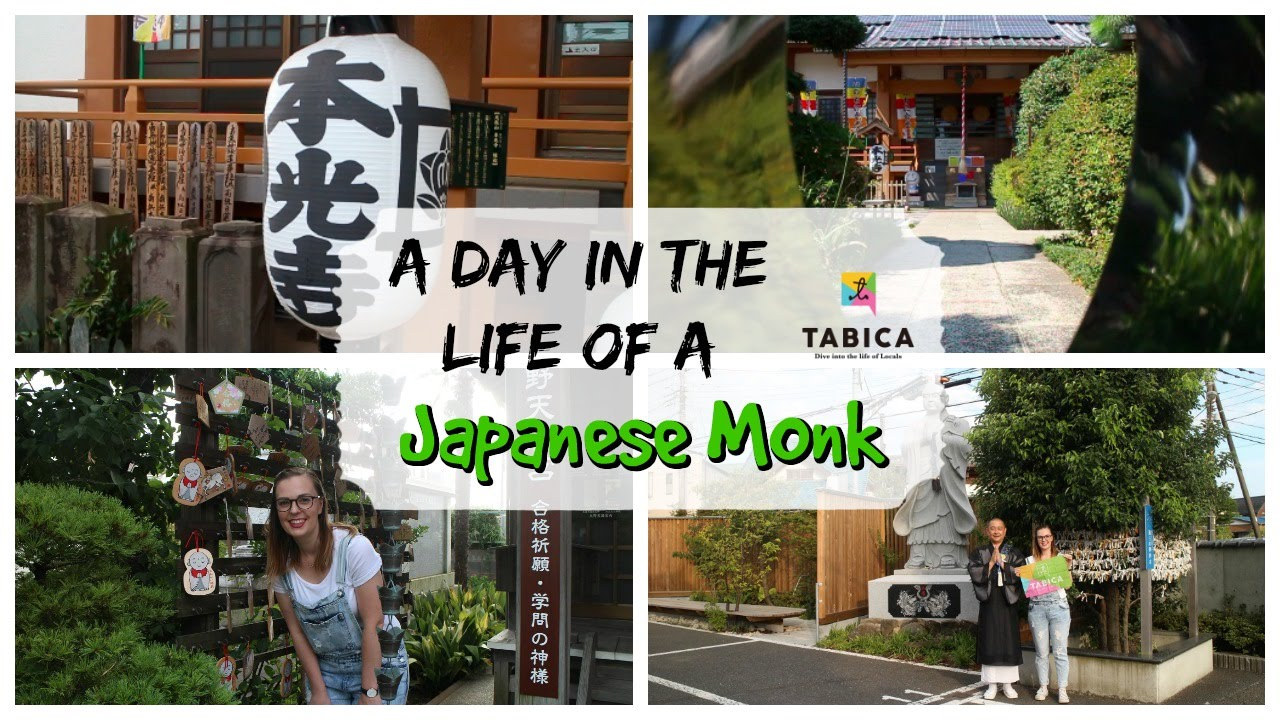 A Day in the Life of a Japanese Monk  [MJ Selection]