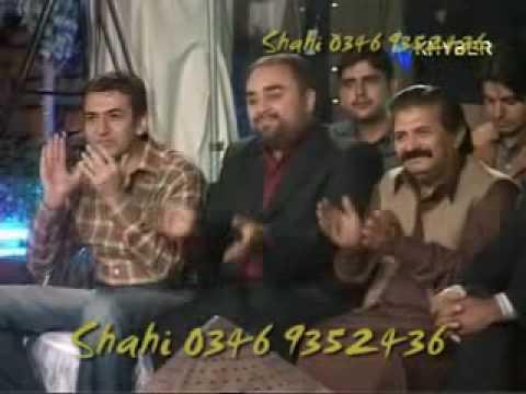 Gazala Javed New Song.avi video