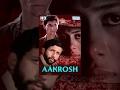Aakrosh {HD}   Hindi Full Movie   Naseeruddin Shah, Smita Patil    Hindi Movie   With Eng Subtitles