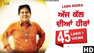 Download Labh Heera || Aaj Kal Diya Heeran || New Punjabi Song 2017|| Anand Music 3Gp Mp4