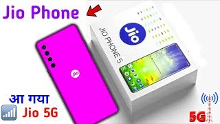 Jio Phone 5G Smartphone Mobile Specification News ।। Price ₹1500 ।। Camera 📸25MP ।। Ram 4GB ।। 64GB