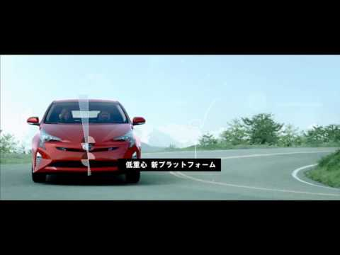 All-new Prius: Performance