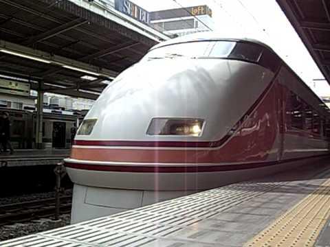 特急スペーシアきぬがわ号鬼怒川温泉行き 池袋駅到着・発車