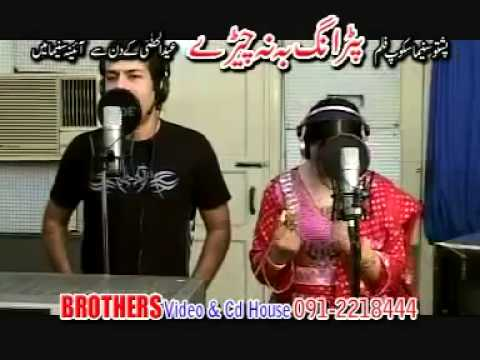Hamayoon Khan & Sumaira Iqbal - Pashto New Song - Akhtar De Mubarak Sha. - Youtube.flv video