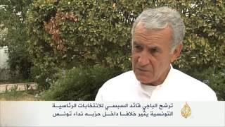 تداعيات ترشح السبسي لانتخابات الرئاسة بتونس