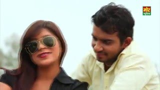 Main Gori Tu Kala || Ajay Hooda & Pooja Huda  || New Haryanvi Dj Song 2016 || Mor Haryanvi