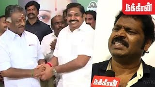 Gowthaman about OPS & EPS merger | AIADMK