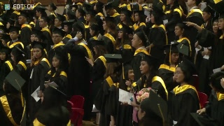 College of Commerce and Business Administration Solemn Investiture 2018