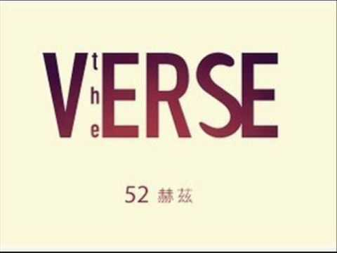 The Verse 52 -