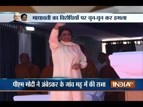 BSP Chief Mayawati attacks Narendra Modi, Samajwadi Party; sounds poll bugle at Ambedkar rally