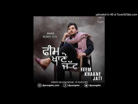 Feem Khaane Jatt - Bobby Sun,  Lyrics Sidhu Moose Wala | Ni tera feem khane jattan naal vaah ni peya #1