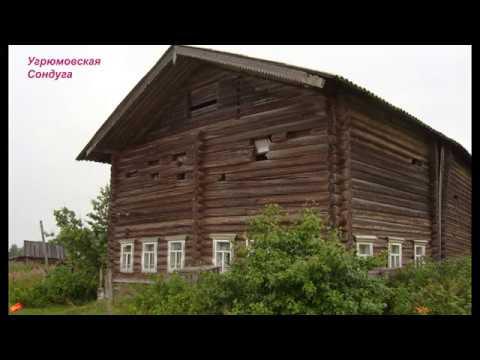Вымершие деревни Тотьмы. Вологодская область.